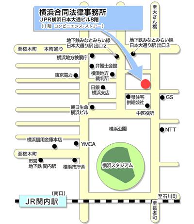 横浜合同法律事務所地図