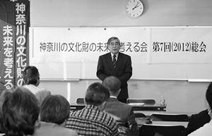 文化財保存全国協常任委員の勅使河原彰氏による記念講演
