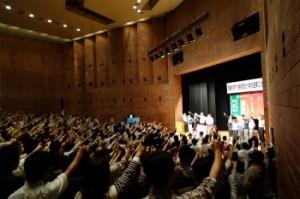 20130528決起集会